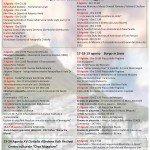 Eventi Estate 2015 - Civitella Alfedena