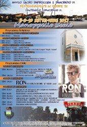 Ron in Concerto a Manoppello Scalo il 9 settembre 2017 1