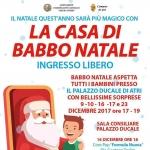 Mercatino di Natale e la Casa di Babbo Natale ad Atri il 16 e 17 dicembre 2017