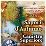 Festa dei Sapori d'Autunno 2018 a Canistro Superiore